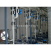 Industrial Piping Systems 工业管道